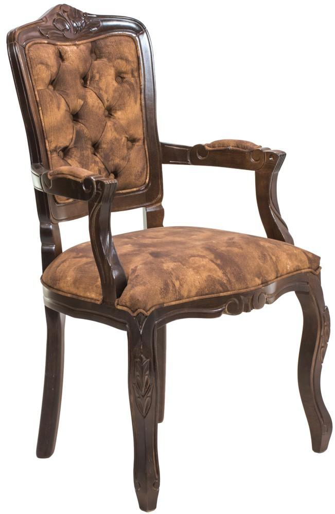 Cadeira Luis XV II Entalhada com Braço - Capuccino e Marrom Mesclado