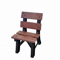 Banco/Cadeira para Jardim em Madeira Plástica - 1 Lugar