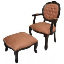 Conjunto Cadeira Medalhão II Entalhada + Puff Capuccino e Caramelo