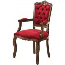 Cadeira Luis XV II Entalhada com Braço - Capuccino e Vermelho