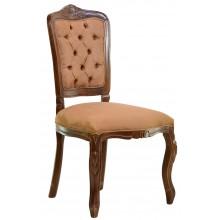 Cadeira Luis XV II Entalhada sem Braço - Capuccino e Caramelo