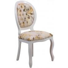 Cadeira Medalhão III Lisa com Capitonê - Branca e Floral Amarelo + Cores