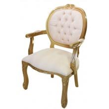 Cadeira Medalhão II Entalhada - Dourado e Creme