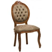 Cadeira Medalhão IV Entalhada - Imbuia e Marrom Esverdeado