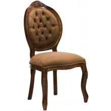 Cadeira Medalhão IV Entalhada - Capuccino e Suede Marrom