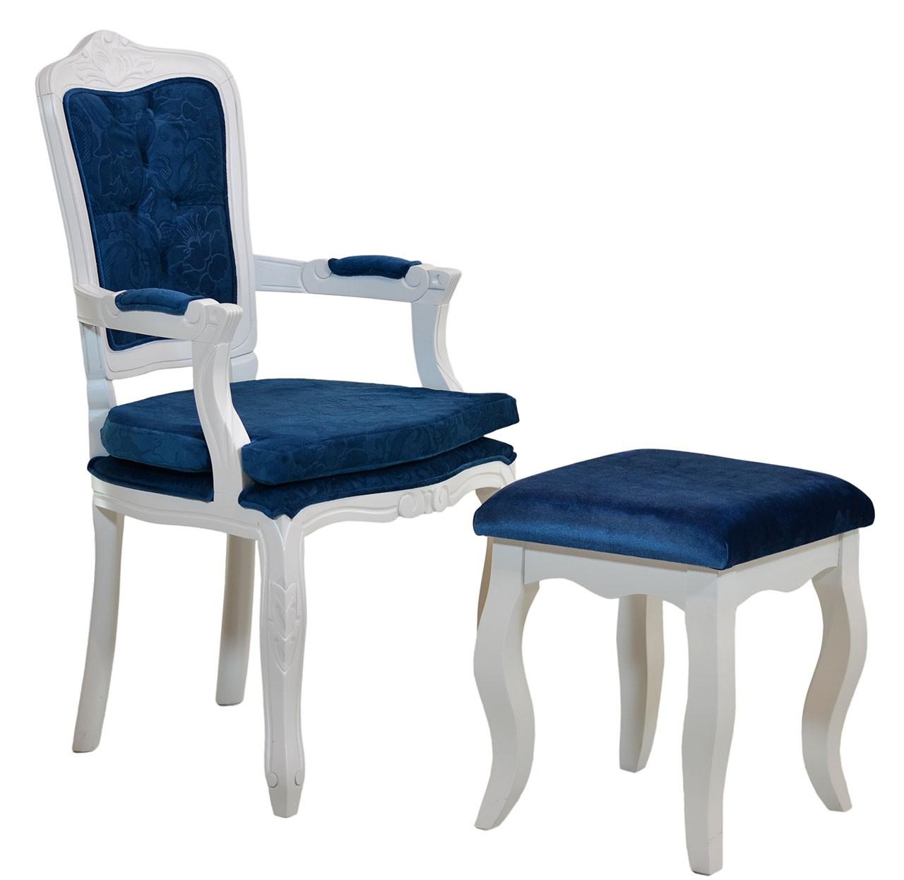 Conjunto Cadeira Luis XV II Entalhada com Braço Branca com Almofada Solta + Puff