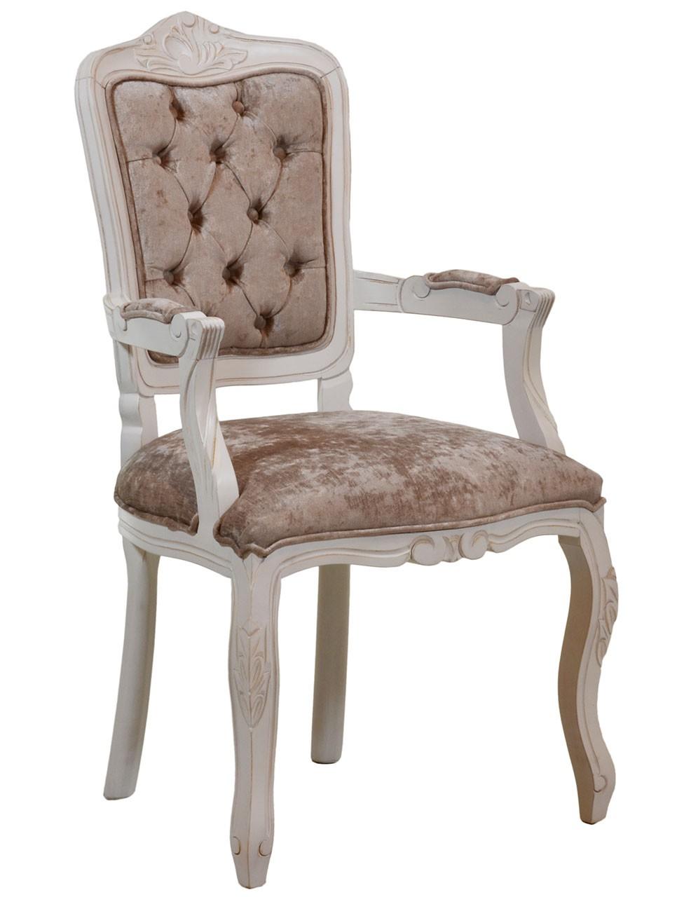 Cadeira Luis XV II Entalhada com Braço - Provençal Branca com Dourado Brilhante
