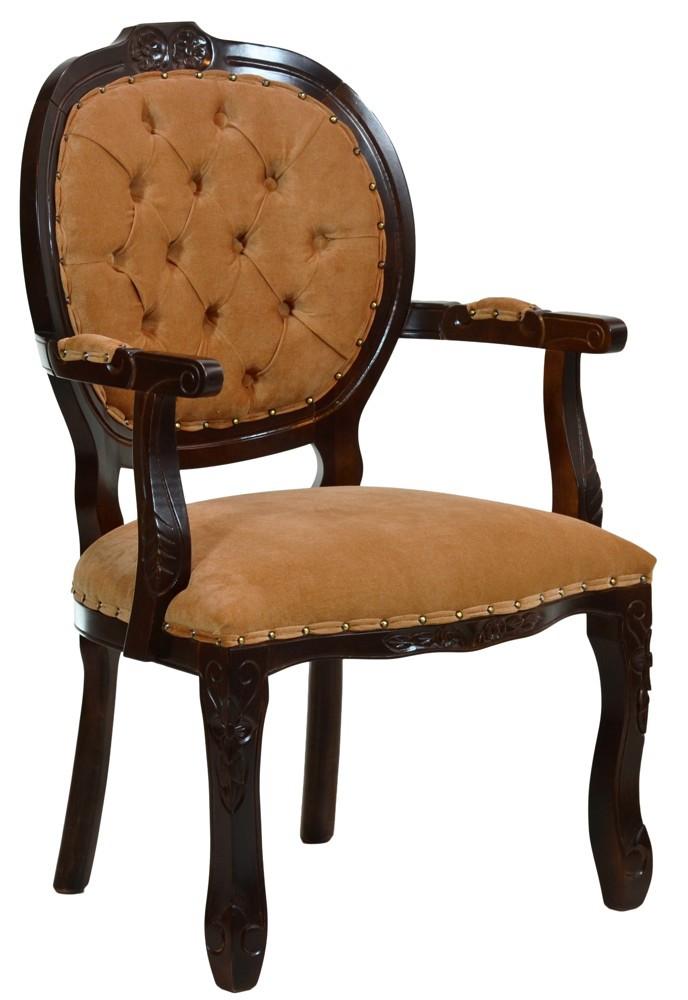Cadeira Medalhão II Entalhada - Capuccino e Chocolate com Tachas