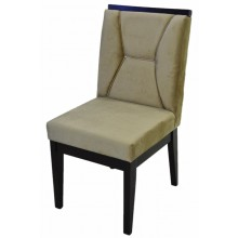 Cadeira H - Tabaco e Creme