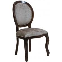 Cadeira Medalhão III Lisa sem Braço - Capuccino e Cinza Brilhante