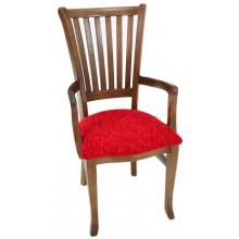 Cadeira Plaza I com Braço - Capuccino e Vermelho